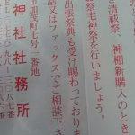 P1001123_2.jpg
